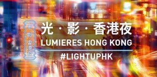光影香港夜1
