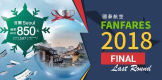 Fanfares-1220