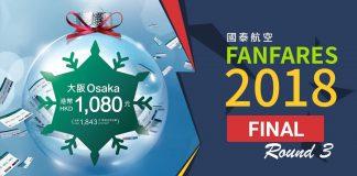 fanfares2018-round3