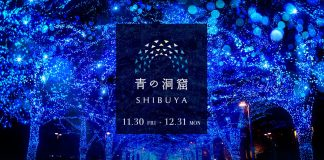 shibuya2018