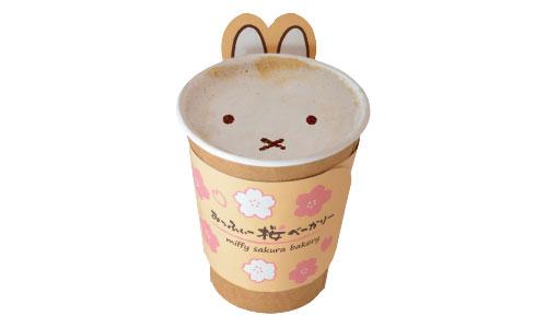 Miffy Sakura Bakery-5