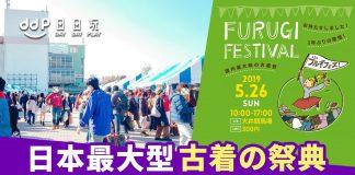 FURUGI-FESTIVAL-2019
