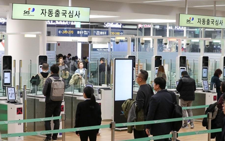 韓國自助出境-4