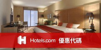 hotels.com-190730
