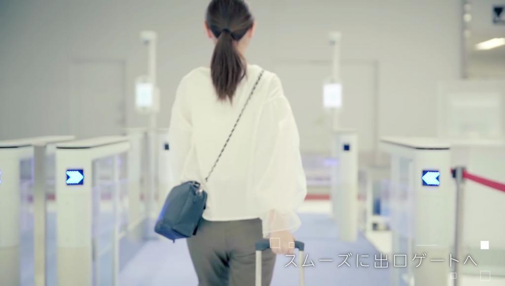 成田機場入境海關電子申報-11