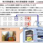 日本自由行-交通-新幹線-行李預約-6