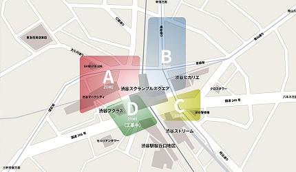 日本自由行-東京-澀谷車站東口地下廣場2019-2