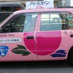 東京期間限定免費的士-2