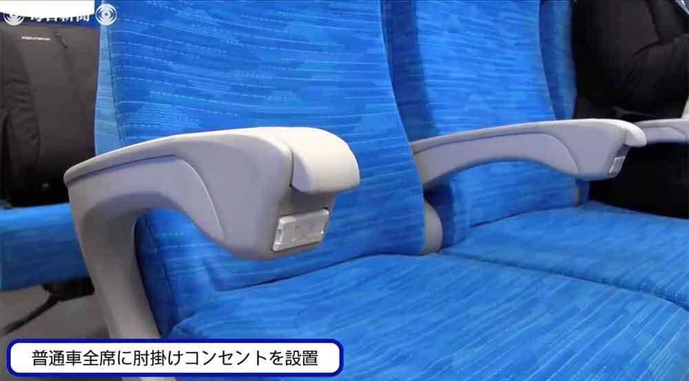 日本自由行-交通-jr東海-n700s-6