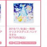tokyo sanrio Christmas-13