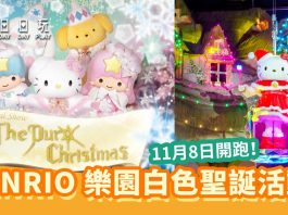 PURO-WHITE-CHRISTMAS-14