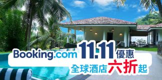 booking.com-110911