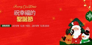 2019-12-19-AirBusan