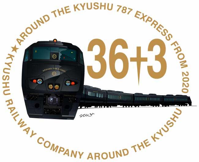 九州全新觀光列車「36 Plus 3」-1
