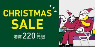 hk_01_christmas_sale1