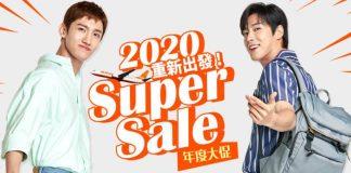 濟州航空粉年度Super Sale