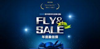 釜山航空年度FLY & SALE
