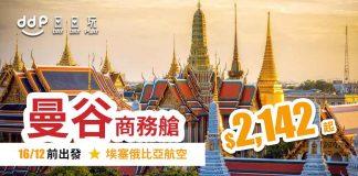 bangkok-2001214