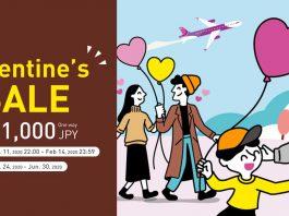 01_Valentine_sale