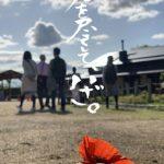 日本愛知縣「吉卜力樂園」-2