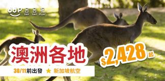 australia-200210