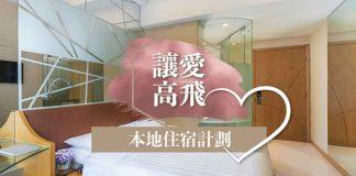 mongkok-hotel-2003201