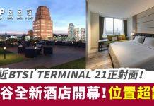 Solaria-Nishitetsu-Hotel-Bangkok-7