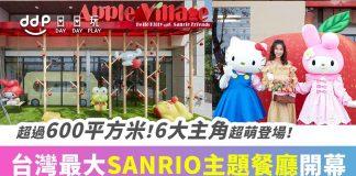 Hello-Kitty-restaurant-taiwan-19