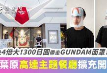 Gundam_cafe_18