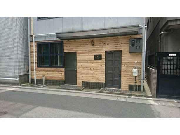 福岡民宿「Expected Inn」-1