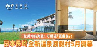 Ocean-Resort-Nomon-10