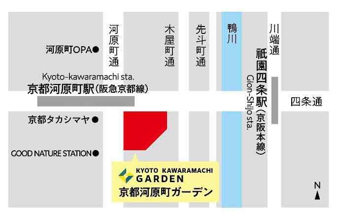 kyoto-kawaramachigarden-2